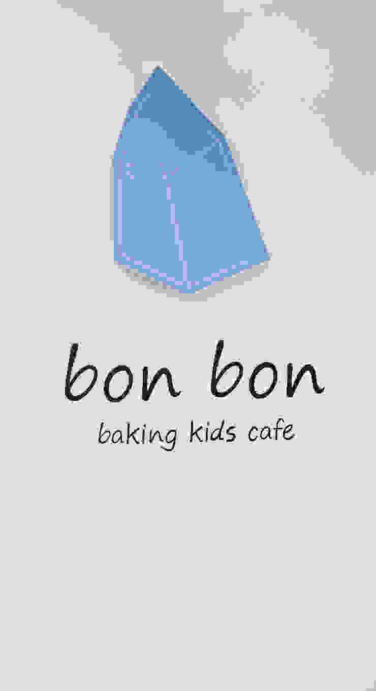 Bon Bon Baking Kids Cafe by 디자인마또 모던