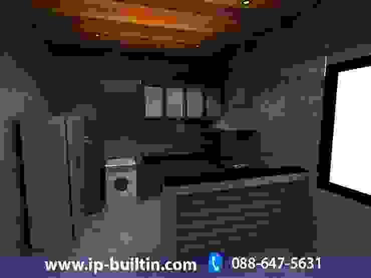 ตกแต่งภายในห้องครัว โดย IP BUILT IN