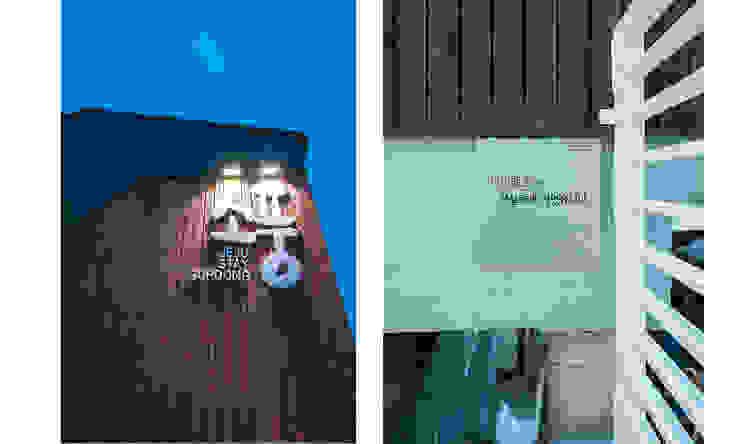 제주 월정리 주택 & 게스트 하우스 by 더 이레츠 건축가 그룹 모던