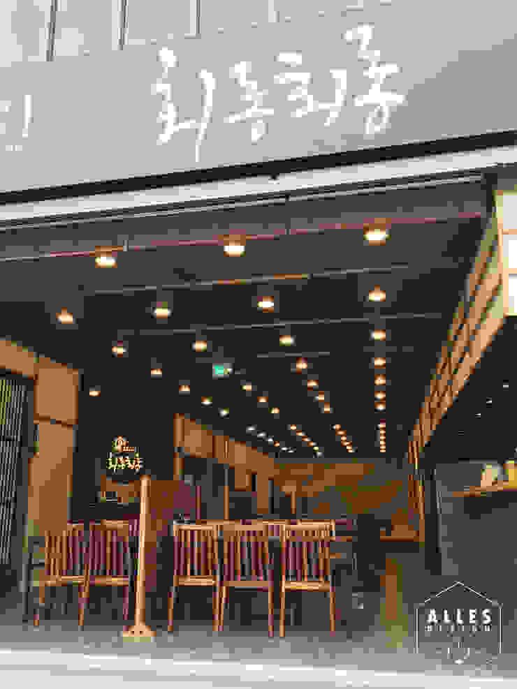회롱회롱 _ Hall by 디자인알레스 모던