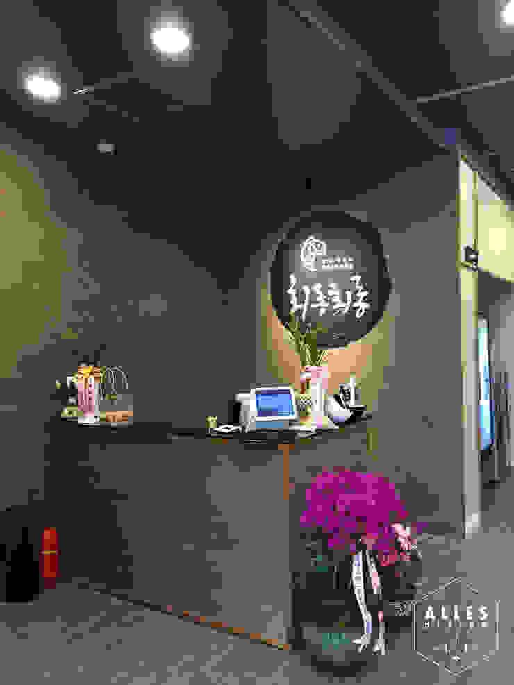 회롱회롱 _ Counter by 디자인알레스 모던