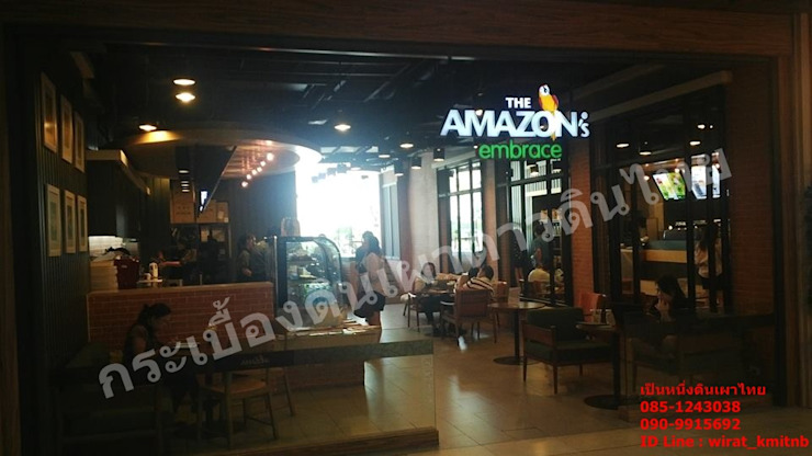 Amezon paradise - ซีคอน (3''x9'-A-RED): คลาสสิก  โดย เป็นหนึ่งดินเผาไทยดีไซน์, คลาสสิค กระเบื้อง