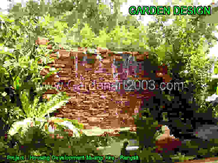 modern  by gardenart2003 By INTER BUILD TRADING LIMITED PARTNERSHIP, Modern