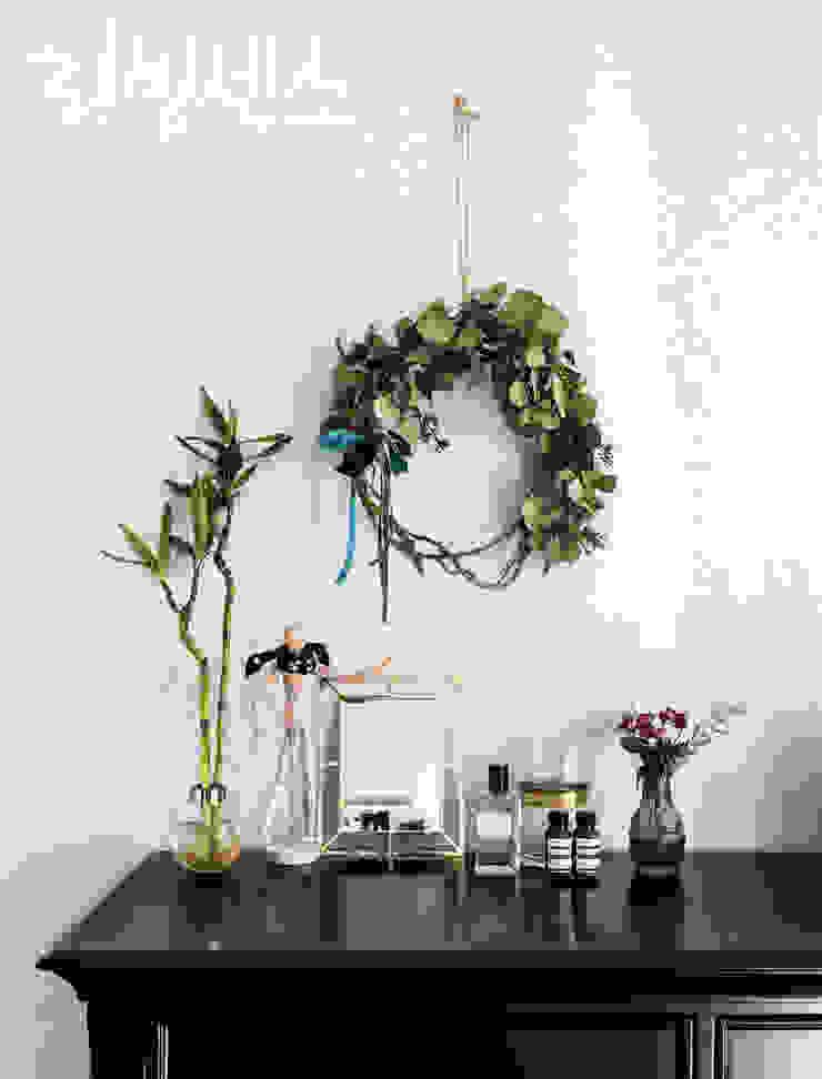 PLANTERIOR – HOUSE 모던스타일 미디어 룸 by 보테니크 모던