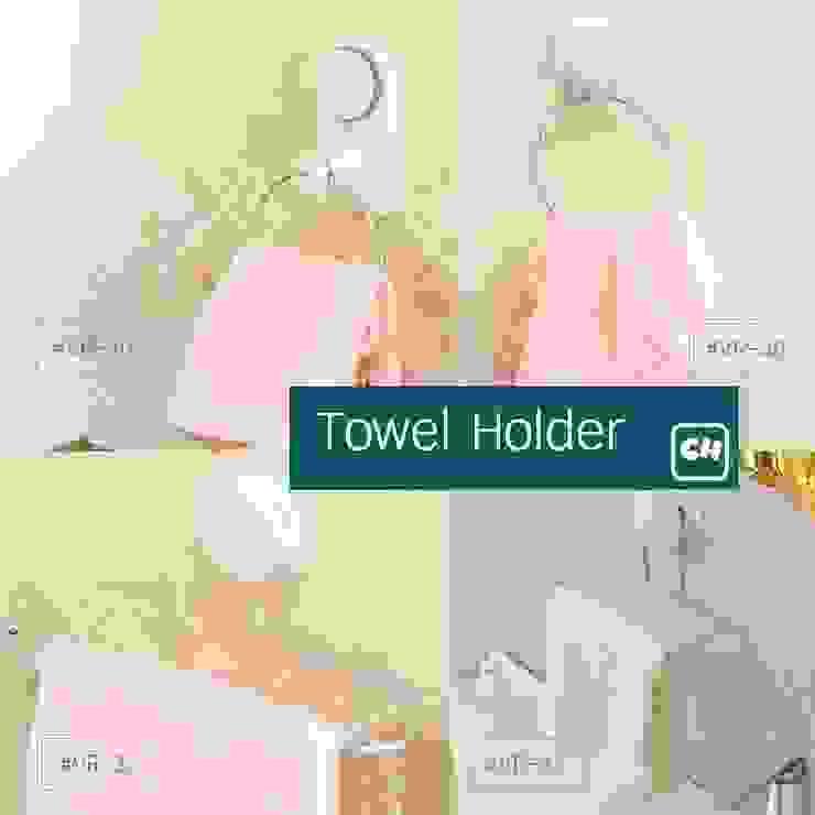 ที่แขวนผ้าเช็ดมือ ในทุกๆมุม ติดตั้งง่าย โดย Square Group Co.,Ltd.