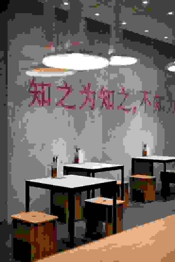 Jackie Su Restaurant by RAUMINRAUM rauminraum Asiatische Gastronomie