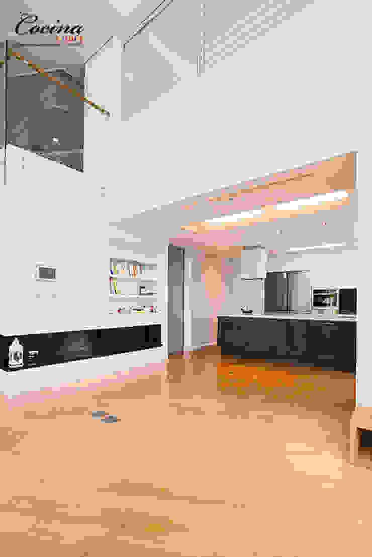 cocina 现代客厅設計點子、靈感 & 圖片