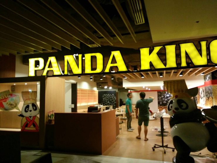 Panda King: ทันสมัย  โดย C&M, โมเดิร์น วัสดุสังเคราะห์ Brown