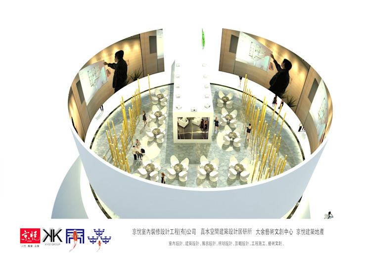 od 京悅室內裝修設計工程(有)公司|真水空間建築設計居研所 Nowoczesny