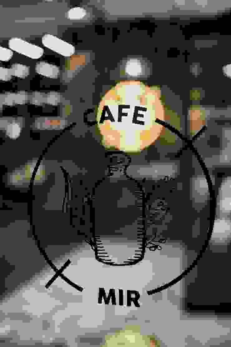 CAFE MIR 카페 인테리어 by im100 communications 모던