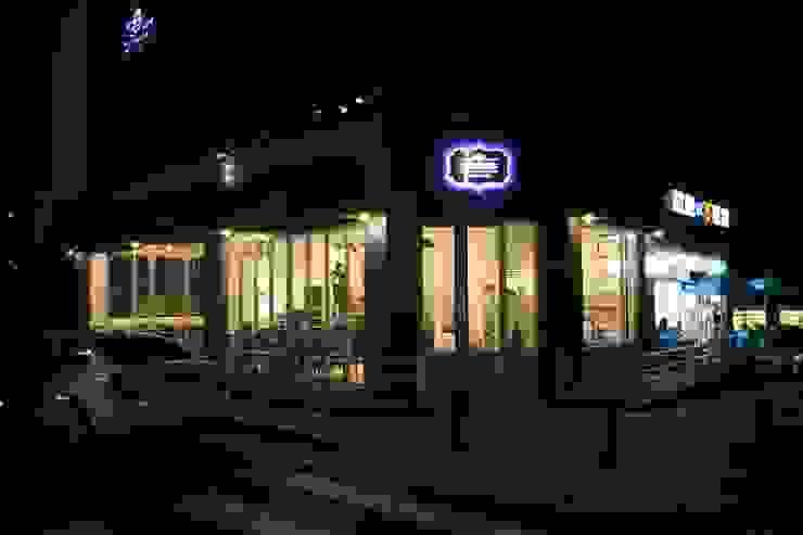 de Design Partner Blue box Moderno