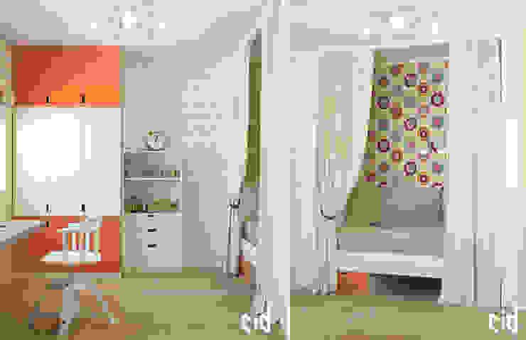 Center of interior design Modern Kid's Room