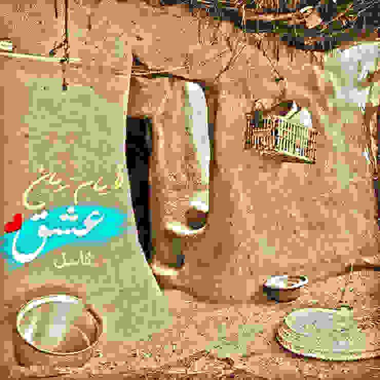 classic  by كاسل للإستشارات الهندسية وأعمال الديكور في القاهرة, Classic Bricks