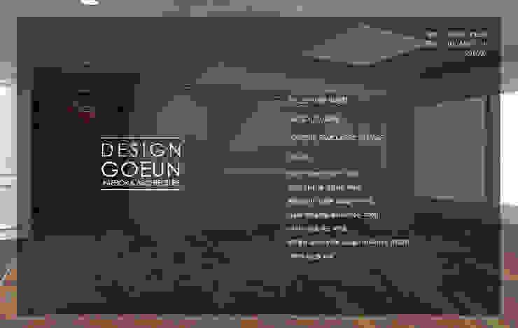 [부천인테리어] 49평 리모델링_ Design by Goeun 클래식스타일 거실 by 디자인고은 클래식