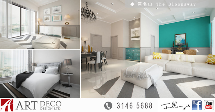 The Bloomsway: minimalist  by Art Deco Design Ltd., Minimalist
