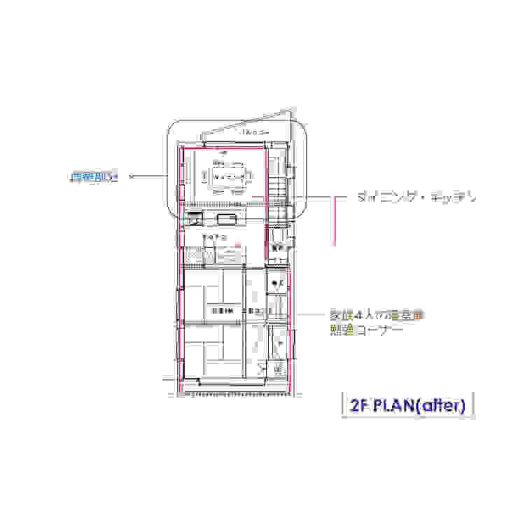Phòng ăn phong cách hiện đại bởi 豊田空間デザイン室 一級建築士事務所 Hiện đại