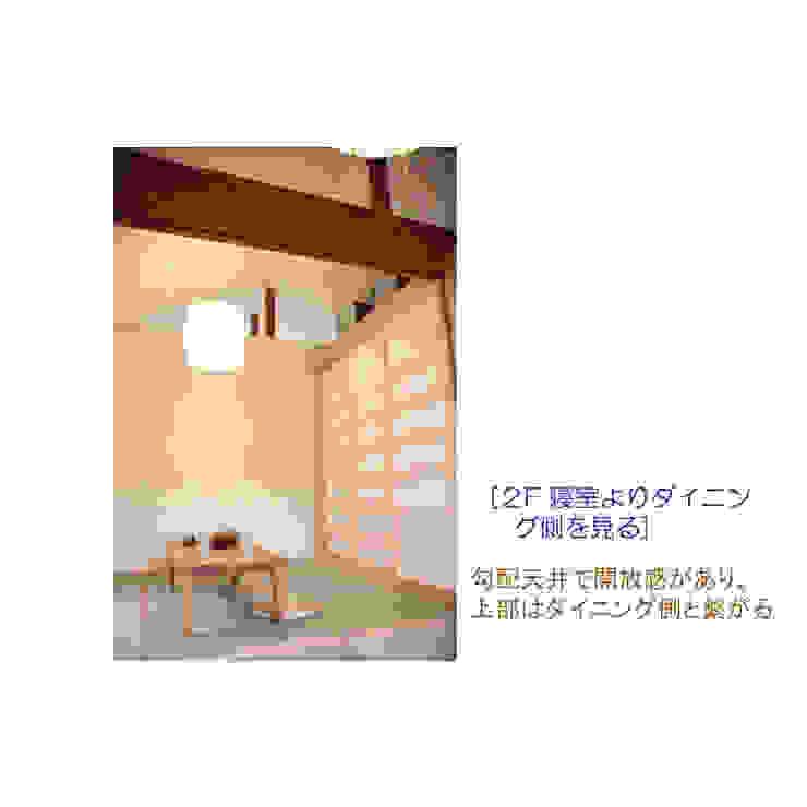 by 豊田空間デザイン室 一級建築士事務所 Сучасний