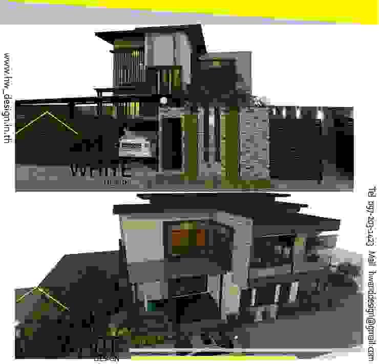ออกแบบบ้านพักอาศัย โดย Hw25design โมเดิร์น