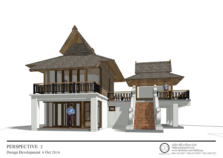 Project Home โดย 9DD Group