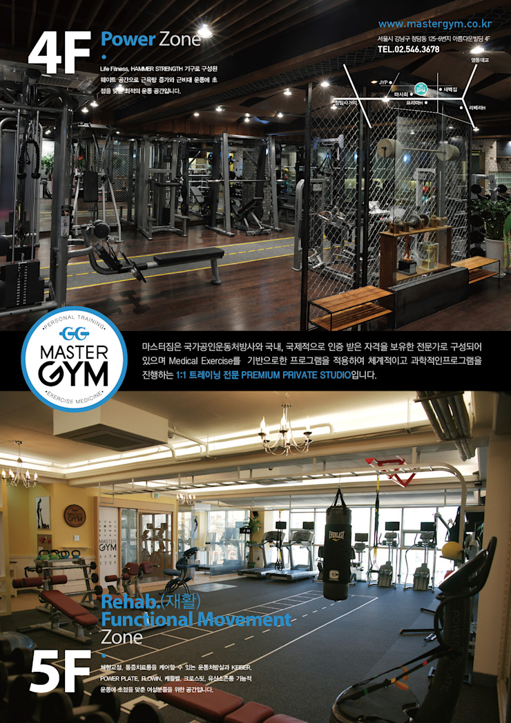 Scandinavian style gym by oldantique design 오직 모양새만 생각하는 사람들 Scandinavian Chipboard