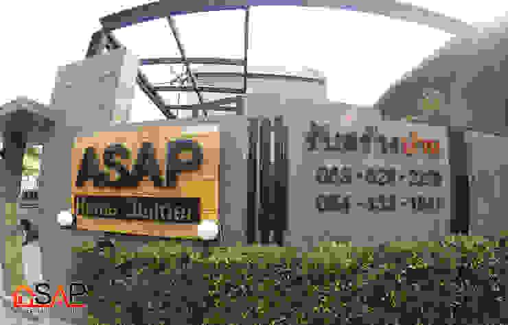 ASAP P11 สำนักงาน 2 ชั้น โมเดิร์นลอฟท์ โดย Asap Home Builder โมเดิร์น