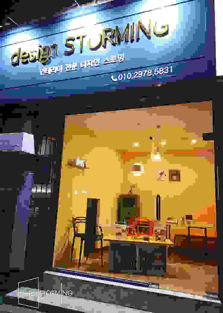 디자인 스토밍 사무실 – office 인테리어 by design STORMING 모던