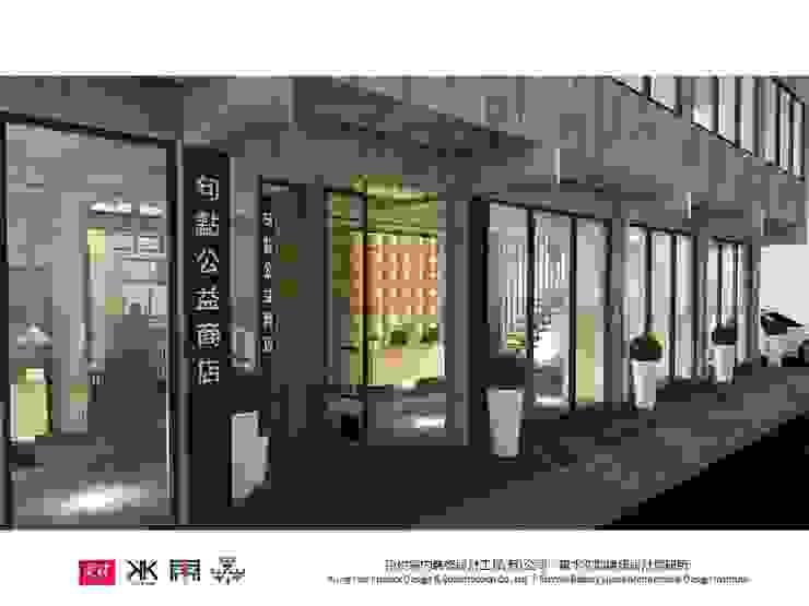 句點公益商店 根據 京悅室內裝修設計工程(有)公司|真水空間建築設計居研所 工業風