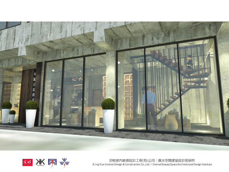 句點公益商店 根據 京悅室內裝修設計工程(有)公司|真水空間建築設計居研所 鄉村風