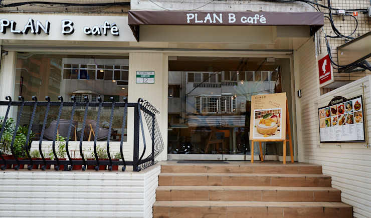 小露台與小雨棚有點小可愛 弘悅國際室內裝修有限公司 餐廳 塑膠 Brown