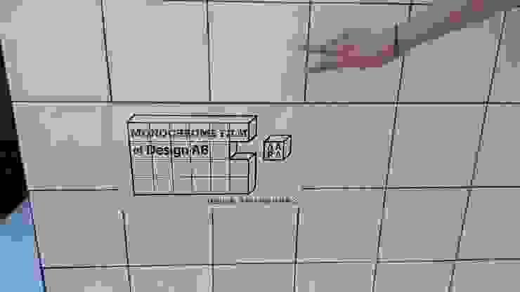 MONOCHROME FILM(흑백영화) by AAPA건축사사무소