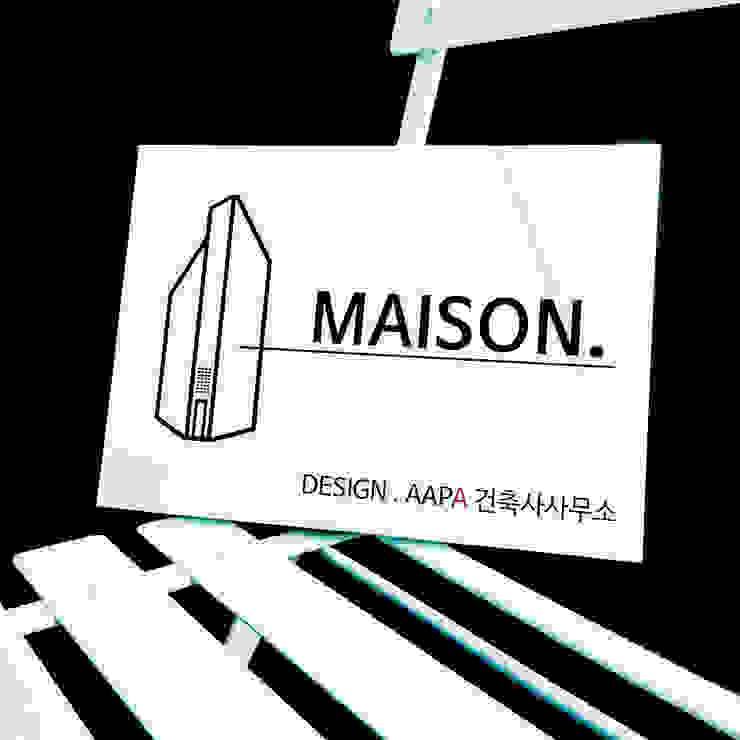 MAISON. by AAPA건축사사무소