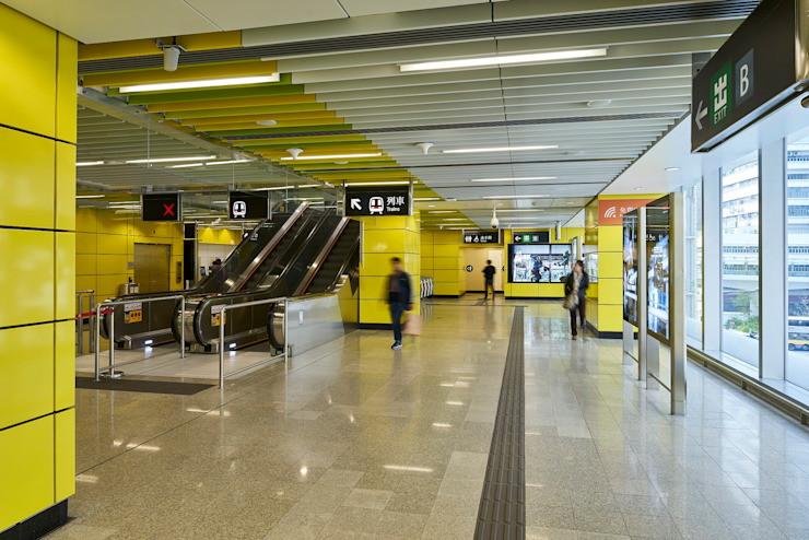 MTR Wong Chuk Hang Station, Hong Kong by Architecture by Aedas