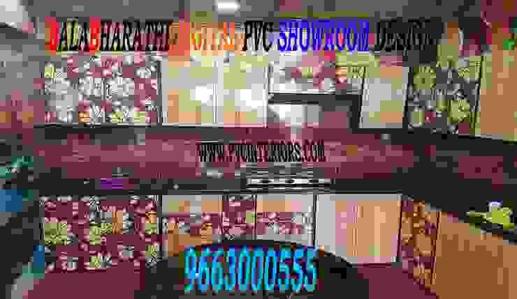 Digital Interior Design Digital Modular Kitchen Digital Cupboard Balabharathi Homify