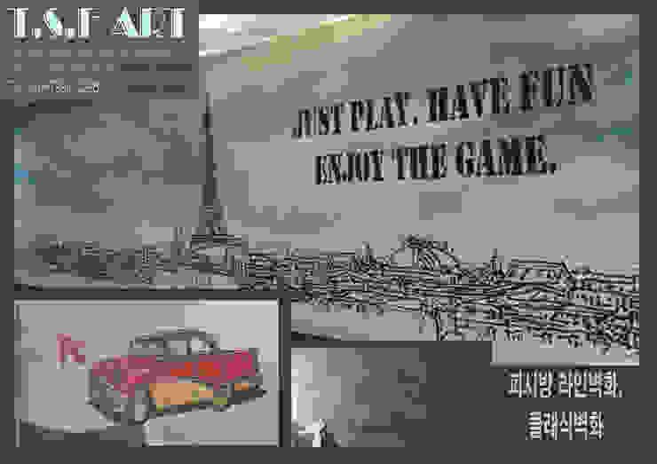벽화 인테리어 (설명) by T.S.F ART 모던