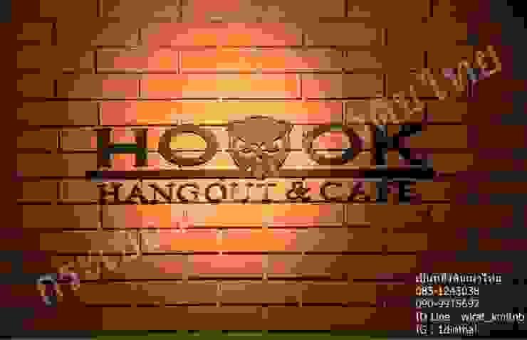 ร้านเหล้า Hook Hangout & Cafe - ประชาสงเคราะห์ 38: ด้านอุตสาหกรรม  โดย เป็นหนึ่งดินเผาไทยดีไซน์, อินดัสเตรียล กระเบื้อง