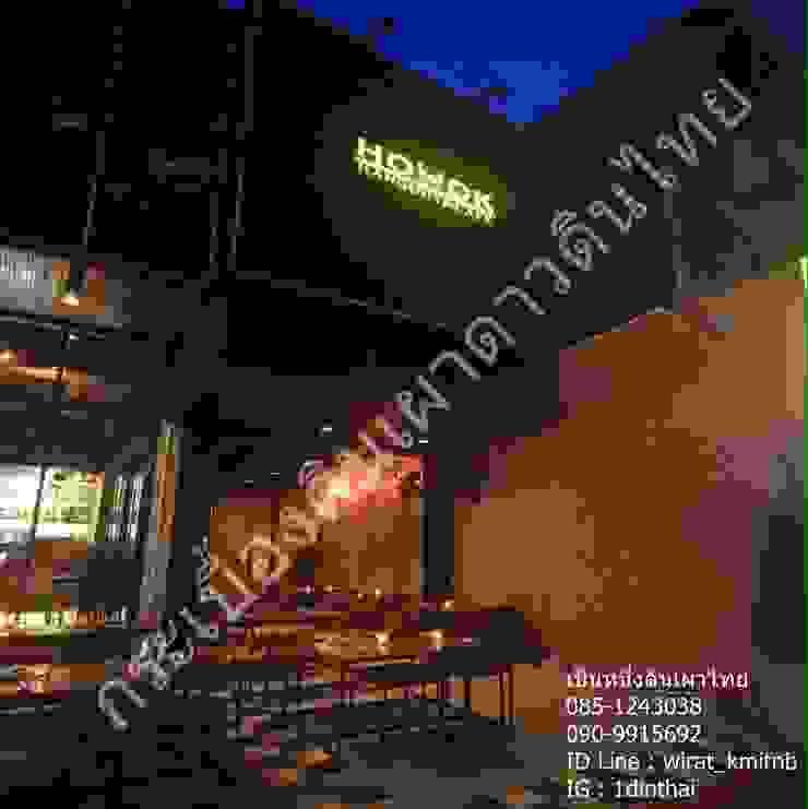 ร้านเหล้า Hook Hangout & Cafe – ประชาสงเคราะห์ 38: ด้านอุตสาหกรรม  โดย เป็นหนึ่งดินเผาไทยดีไซน์, อินดัสเตรียล กระเบื้อง
