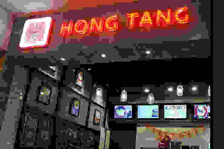HONG TANG Lippo Mall St. Moritz Puri Ruang Makan Gaya Industrial Oleh Evonil Architecture Industrial