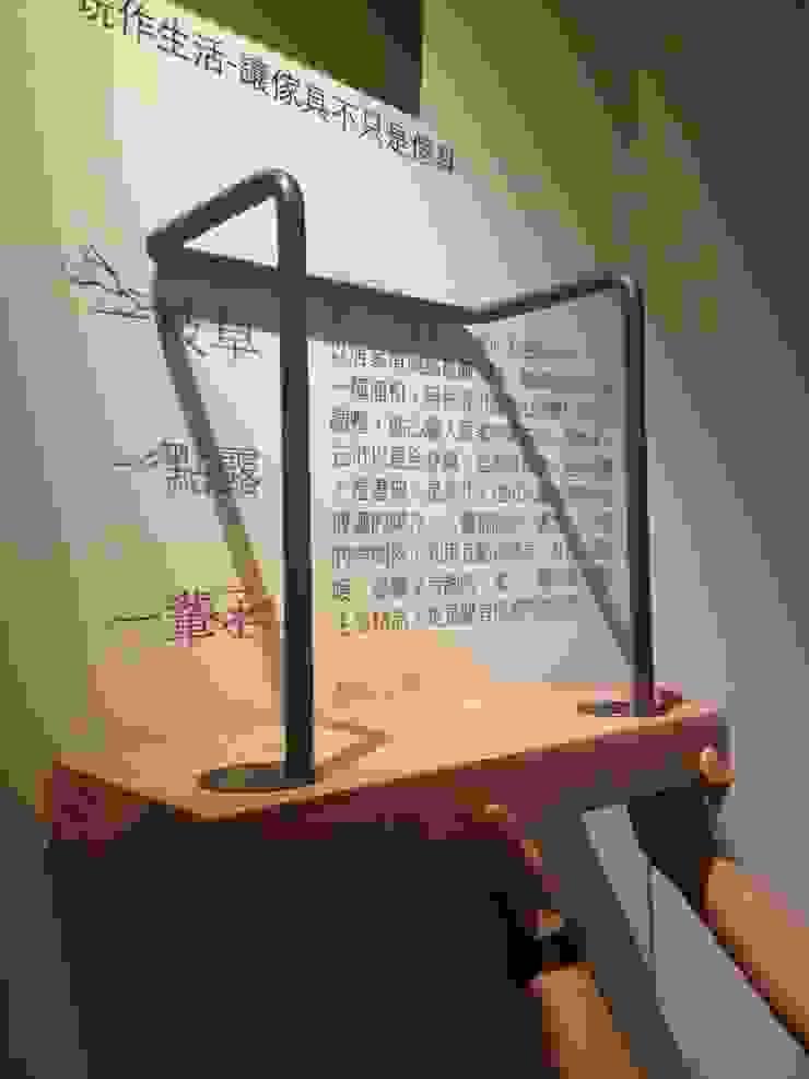 小書架: 現代  by 四一室內裝修有限公司, 現代風