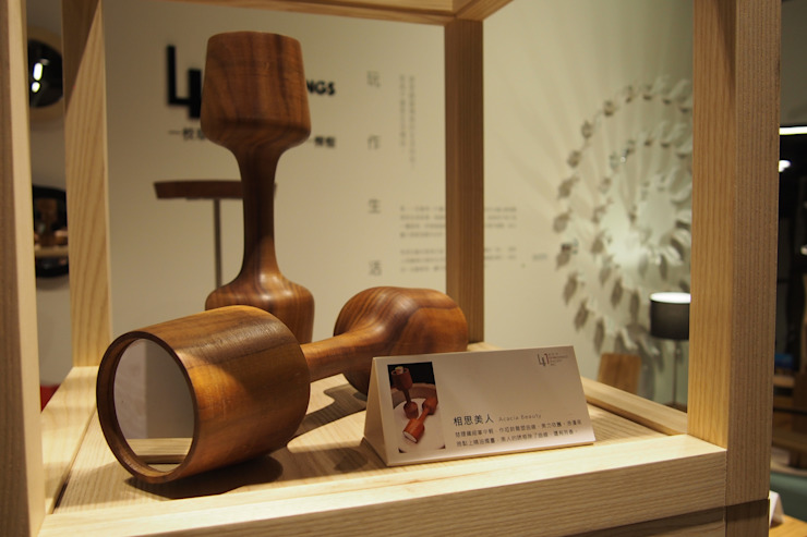 相思美人 燭台: 現代  by 四一室內裝修有限公司, 現代風