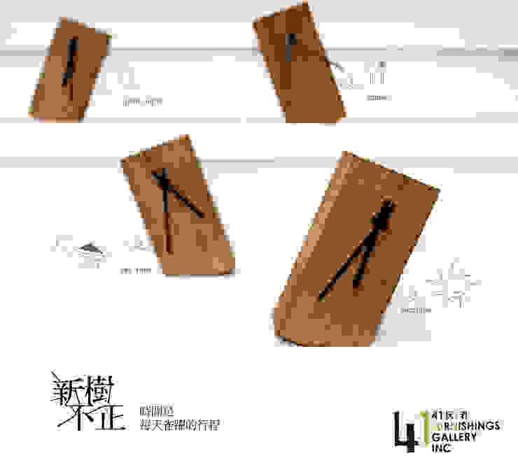 新樹不正: 極簡主義  by 四一室內裝修有限公司, 簡約風