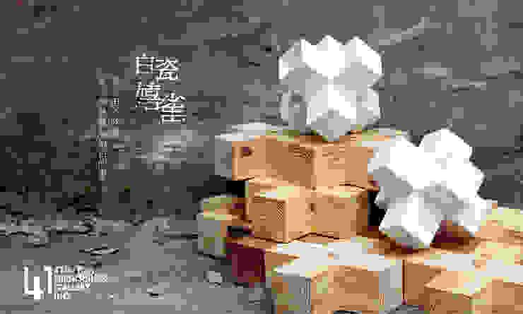 嬉雀白瓷: 現代  by 四一室內裝修有限公司, 現代風
