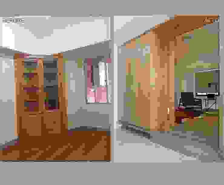 築川設計 Study/office