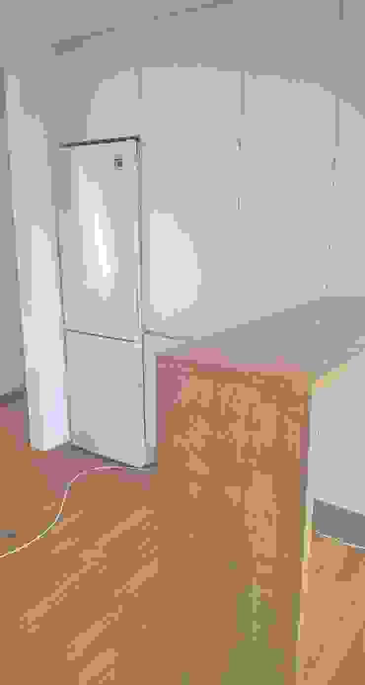 Cozinha por espaço MUDE