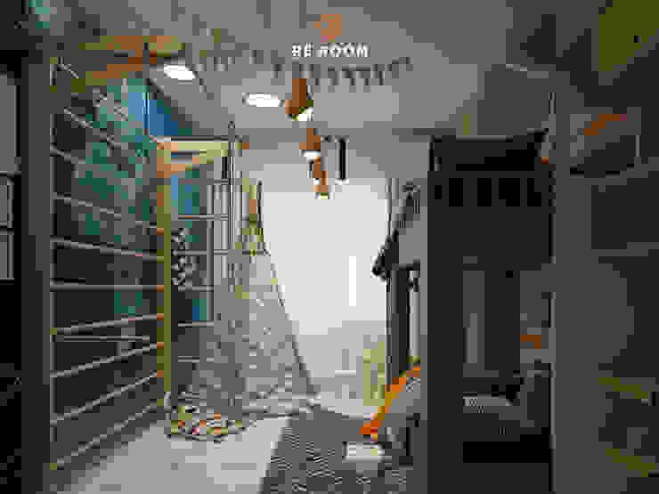 Reroom Nursery/kid's room