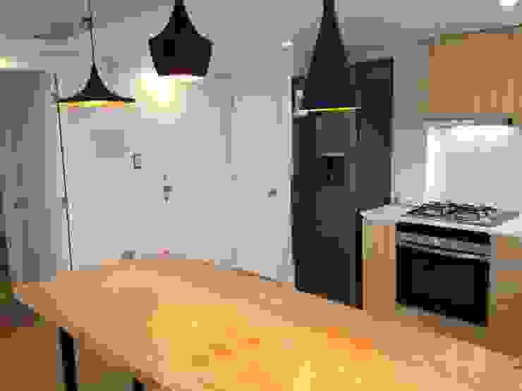 [ER+] Arquitectura y Construcción Skandinavische Küchen