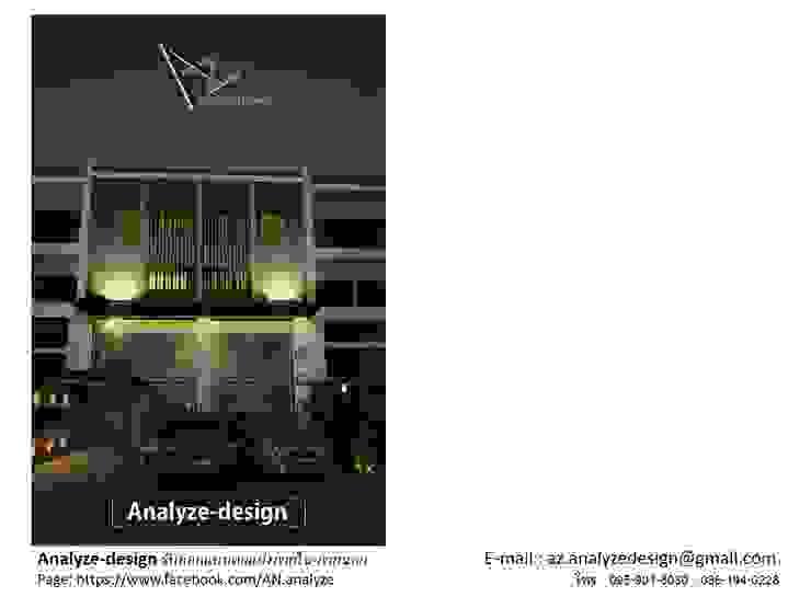 งานออกแบบหน้าอาคาร: ด้านอุตสาหกรรม  โดย Analyze-design, อินดัสเตรียล