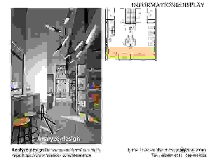 Display&Entrance: ด้านอุตสาหกรรม  โดย Analyze-design, อินดัสเตรียล