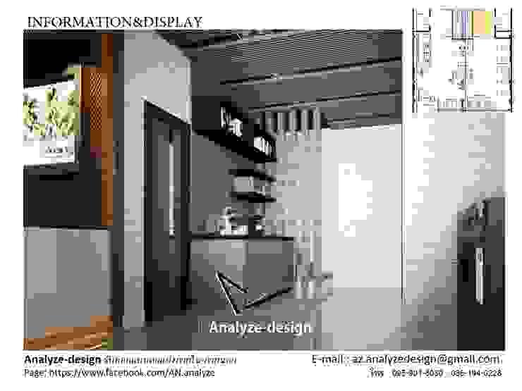 pantry: ด้านอุตสาหกรรม  โดย Analyze-design, อินดัสเตรียล