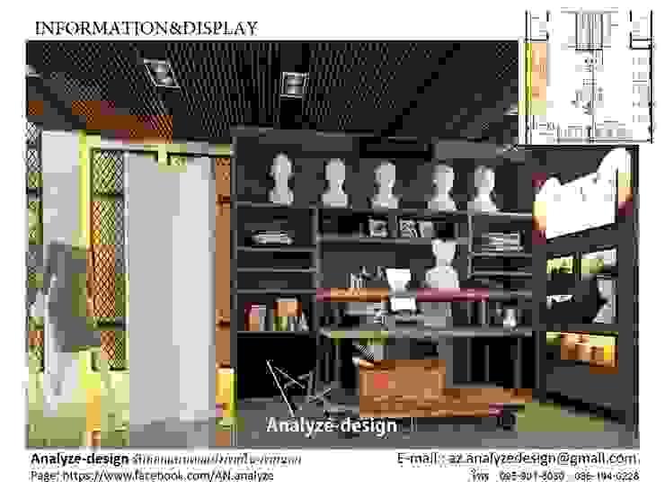 showroom&display: ด้านอุตสาหกรรม  โดย Analyze-design, อินดัสเตรียล