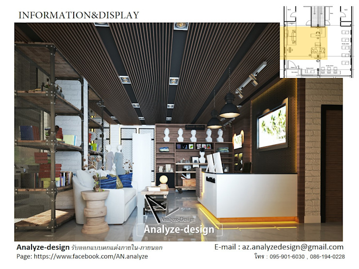 showroom&information: ด้านอุตสาหกรรม  โดย Analyze-design, อินดัสเตรียล